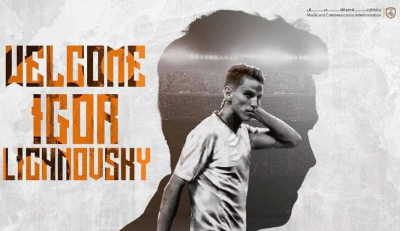 Lichnovsky deja Cruz Azul y ya es jugador del Al-Shabab